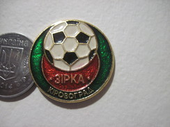Ukraine Zirka Zvezda Star Kirovograd FC - Football