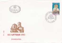 Yugoslavia FDC 1985 Religious  (G63-69) - FDC