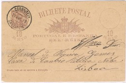 Portugal, 1889, OM 9, Santarem-Lisboa - Enteros Postales