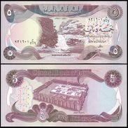 IRAQ 5 DINARS 1980 P 70 UNC - Iraq