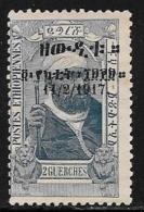 Ethiopia, Scott # 112 Unused, Gum Traces Menelik, Overprinted, 1917 - Ethiopia