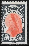 Ethiopia, Scott # 156 MNH Zauditu, 1928 - Ethiopie