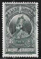 Ethiopia, Scott # 238 Used Selassie, 1931 - Ethiopia