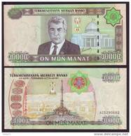 Turkmenistan - 10,000   10000 Manat 2005 P - UNC - Turkmenistan