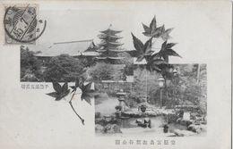 MIYAJIMA 1912 - Very Nice Postcard To Paris - Japon