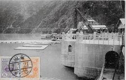 TOJAMA 1932 - Very Nice Postcard To Germany - Japon