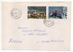 Roumanie-1978-Lettre De CLUJ-NAPOCA Pour ASNIERES-92(France) -Composition De Timbres -cachet CLUJ- - Cartas