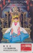 Télécarte Japon / 110-011 - MANGA - FANTASY NOVEL / Princess - ANIME Japan Phonecard / NTV  - BD COMICS TK - 9226 - BD