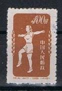 China Y/T 941 (**) - Neufs