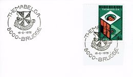 Belgie 1975 - Themabelga - OBP 1748 - Postmark Collection
