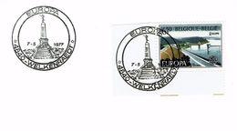 Belgie 1977 - Europa - Gileppe - OBP 1853 - Postmark Collection