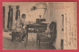 Russian / Russie - Comte Léon Tolstoï  - 1903 (see Always Reverse ) - Russie
