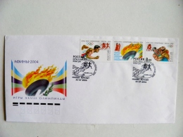 Cover Russia Olympic Games Athens Greece 2004 Fdc Special Cancel Wrestling Torch Relay - 1992-.... Federación