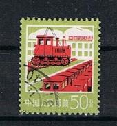 China Y/T 2070 (0) - Oblitérés