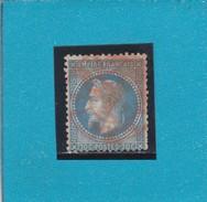 N° 29 A   CACHET A DATE ROUGE DES IMPRIMES      - REF 1416  -  COTE 50€ - 1871-1875 Ceres