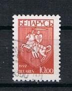 Wit-Rusland Y/T 22 (0) - Belarus