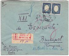 M85 Bulgaria Lettre Recommandée 1929 SOFIA III To Budapest Esperanto Congrés - 1909-45 Royaume