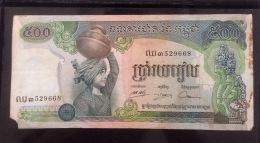 Cambodia Cambodge 500 Riels VF Banknote 1974 / 02 Photo - Cambodia