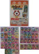 Youkai Watch Tomodachi Ukiukipedia : 44 Japanese Trading Cards - Trading Cards