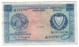 Cyprus 250 Mils 01/05/1973 - Chipre