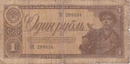 BILLETE DE RUSIA DE 1 RUBLO DEL AÑO 1938 (BANKNOTE) - Rusia