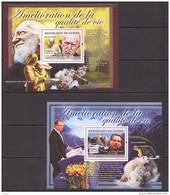 N351 2007 DE GUINEE ART FLORA FAUNA AMELIORATION DE LA QUALITE DE VIE 2BL MNH - Timbres