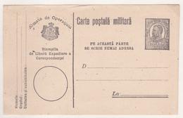 Guerre 14-18  -  Cartes De Franchises Militaires Roumaines - Roumanie/Romania - Etat Neuf - Postmark Collection
