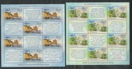 RUSSIA, 4 Mini Sheets MNH(**), 2012 Year = Sochi 2014= - Blocks & Sheetlets & Panes