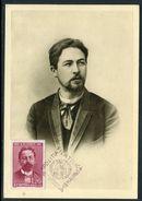 Roumanie - Carte Maximum 1963 - Tchékov - Maximumkarten (MC)