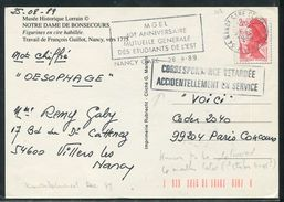 FRANCE CRASH AND WRECK STOLEN MAIL BAGS NANCY STATION 1989 - Europe (Other)