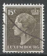 Luxembourg 1949. Scott #250 (U) Grand Duchess Charlotte - 1948-58 Charlotte De Profil à Gauche