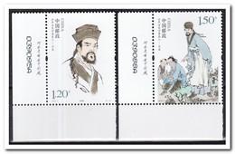 China 2016, Postfris MNH, MEDICAL FORENSIAN FOUNDER - 1949 - ... Volksrepubliek