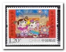 China 2016, Postfris MNH,  NEW YEAR 2016 - 1949 - ... Volksrepubliek