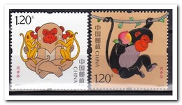 China 2016, Postfris MNH,  YEAR OF THE MONKEY 2016 - 1949 - ... Volksrepubliek