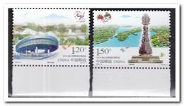 China 2016, Postfris MNH, TANGSHAN / WORLD HORTICULTURAL EXPO - 1949 - ... Volksrepubliek