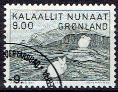 GREENLAND  # FROM 1985  STAMPWORLD 161 - Groenlandia