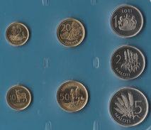 LESOTHO COIN SET 7 MONNAIES 5 LISENTE - 5 MALOTI 1998 - Lesotho
