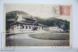 Old Postcard Japan - Botuko - Den. Military Palace - Kobe - Posted 1910 - Kobe