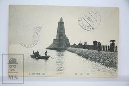Old Postcard Japan, A Light House, A Boat - Animated - Saki - Posted - Otros