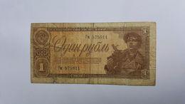 RUSSIA 1 RUBLO 1937 - Russia