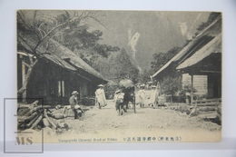 Old Postcard Japan, Umagayeshi Chuzenji Road At Nikko - Animated - Otros