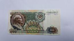 RUSSIA 1000 RUBLES 1991 - Russia