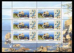 Russia 2001 Sheet EUROPA Baikal Lake Map Bird Nature Environment Treasure Planet Places Stamps MNH Mi 910 SC 6635 - Environment & Climate Protection