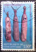 COTE D'IVOIRE                N° 508B               OBLITERE - Côte D'Ivoire (1960-...)