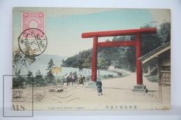Old Postcard Japan - Large Torii Hakone Gongen - Posted - Otros
