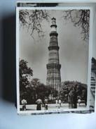 India New Delhi Kutub Minar - India
