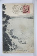 Old Postcard Nicaragua - The Scenery Raft Running Water - Of Miyagawa, ISE - Posted 1912 - Otros