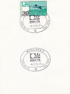 Germany Card 1974 World Cup FIFA Football - München   (DD7-3) - Coppa Del Mondo