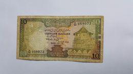 SRI LANKA 10 RUPEES 1985 - Sri Lanka