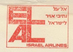 Meter Cover Netherlands 1964 EL AL - Israel Airlines - Aerei